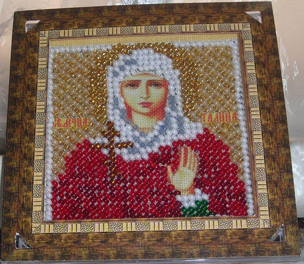 Остробрамская богородица бисер набор